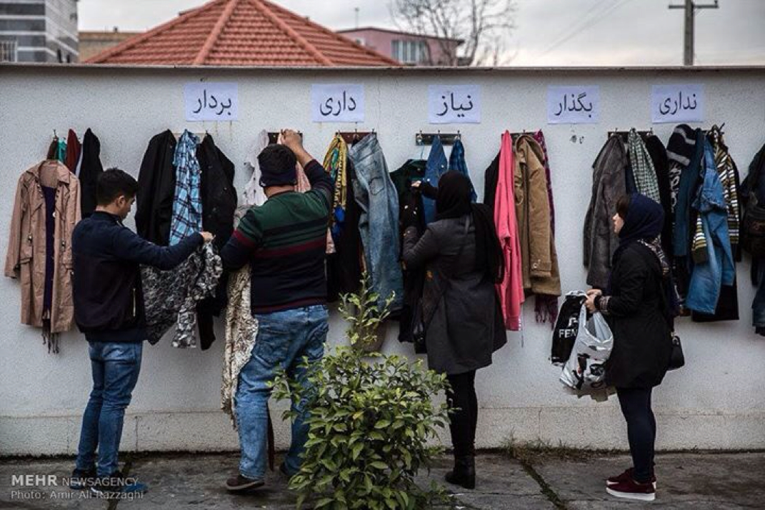 A wall of kindness in Iran